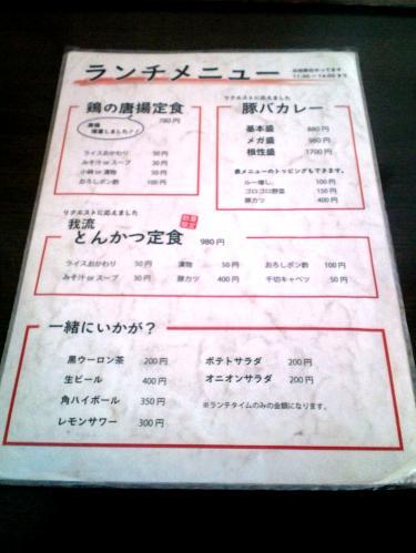 shinchan6.jpg