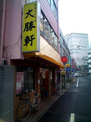 taishoken_h1.jpg