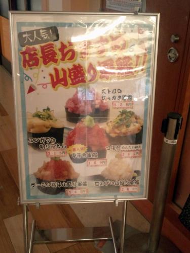 toressa_miura2.jpg