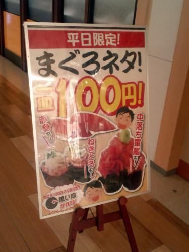 toressa_miura3.jpg