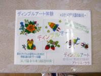 2012_0613_102743-IMGP0101.jpg
