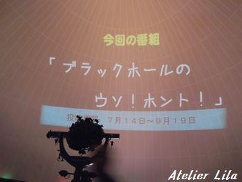 2012_0813kyoto0019.jpg