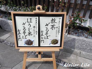 2012_0813kyoto0027.jpg