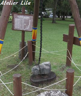2012_0816atsugi0008.jpg