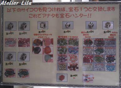 2012_0816atsugi0011.jpg