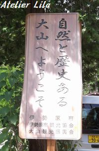 2012_0816atsugi0024.jpg