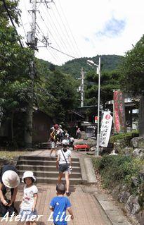 2012_0816atsugi0027.jpg