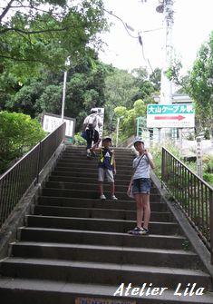 2012_0816atsugi0028.jpg