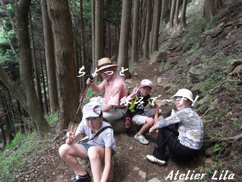 2012_0816atsugi0056.jpg