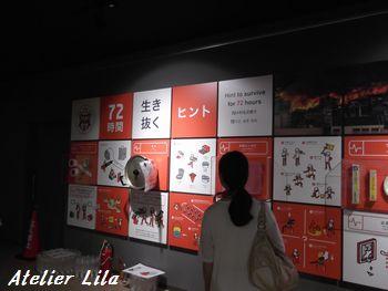 2012_0817odaiba0015.jpg