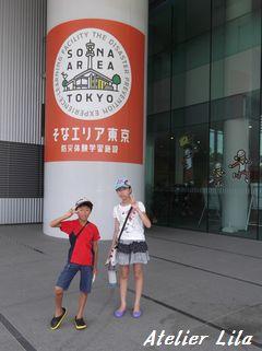 2012_0817odaiba0018.jpg