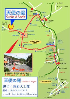 10月20日案内-地図_convert_20121006172520