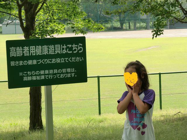 CIMG6546_R.jpg