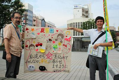 2012年8月17日反貧困キャラバン6
