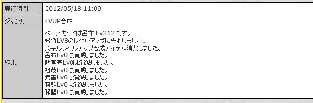 20120519110622516.jpg