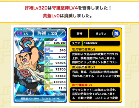 20120524131740b0a.png