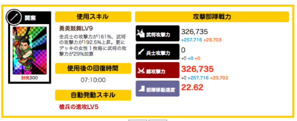 20120529180217010.png