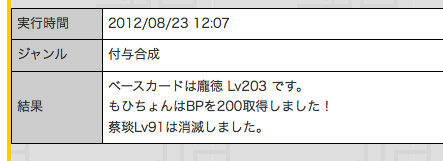 20120823122454789.png