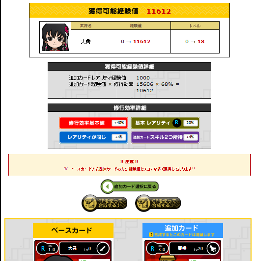 20130126152817208.png