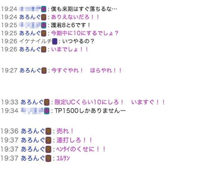 20134801.jpg