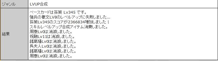 2013y01m08d_191603665.jpg
