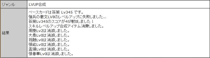 2013y01m08d_191632510.jpg