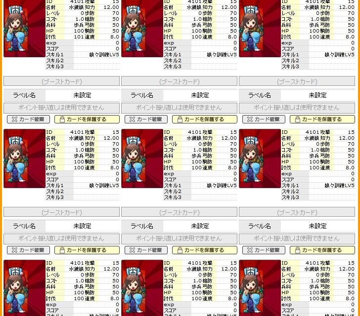 2013y04m01d_210644249.jpg