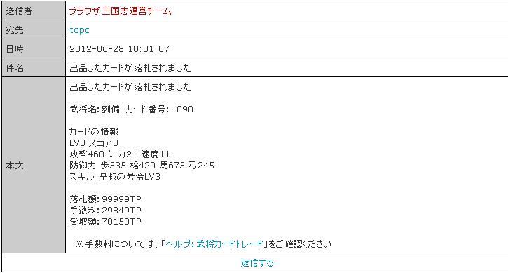 3ed04b2de94c4497005656697553dec1.jpg