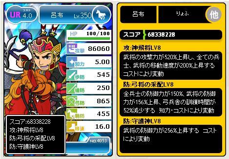 hiro51-20121007-02.jpg