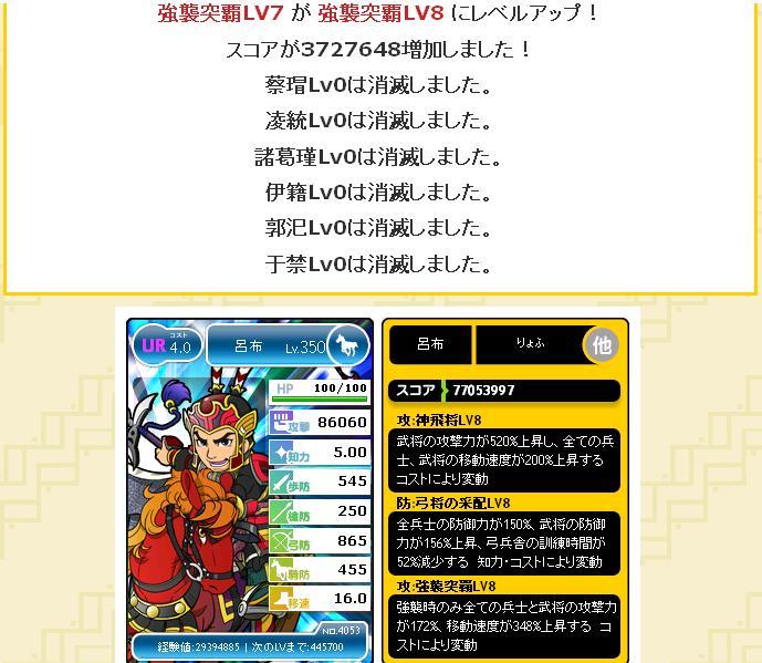 hiro51-20121013-06.jpg