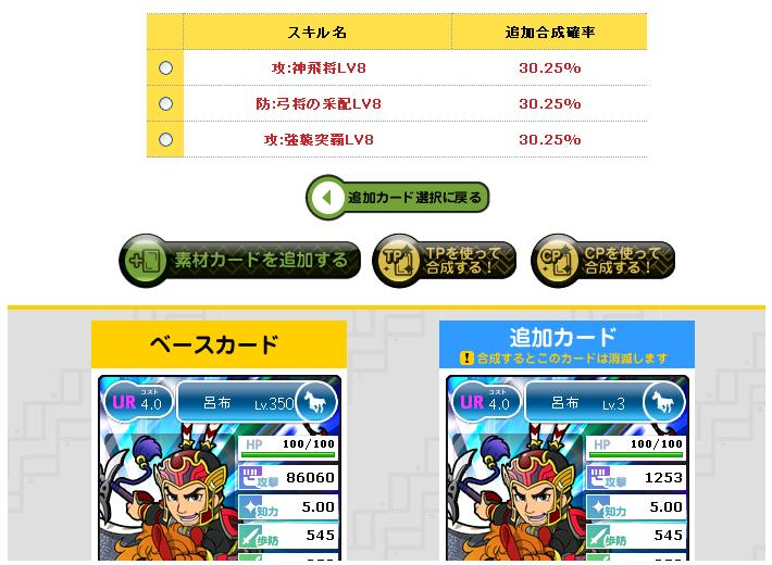 hiro51-20121013-07.jpg