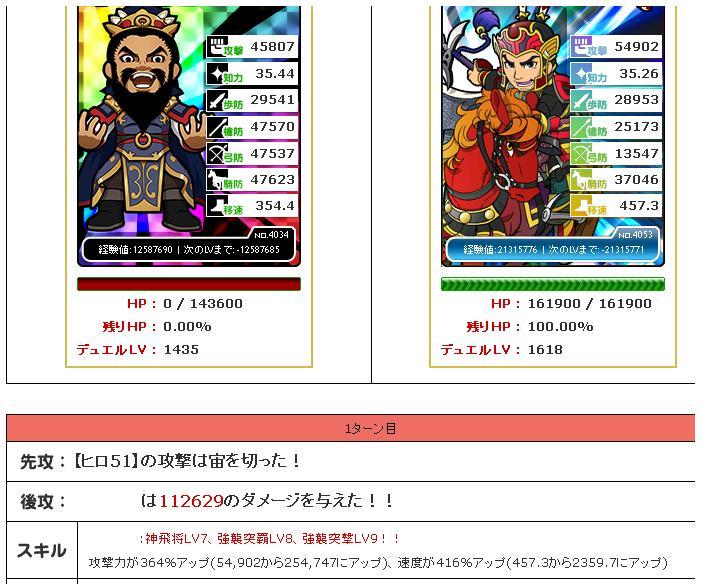 hiro51-20121013-10.jpg