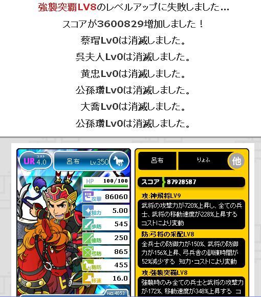 hiro51-20121025-02.jpg