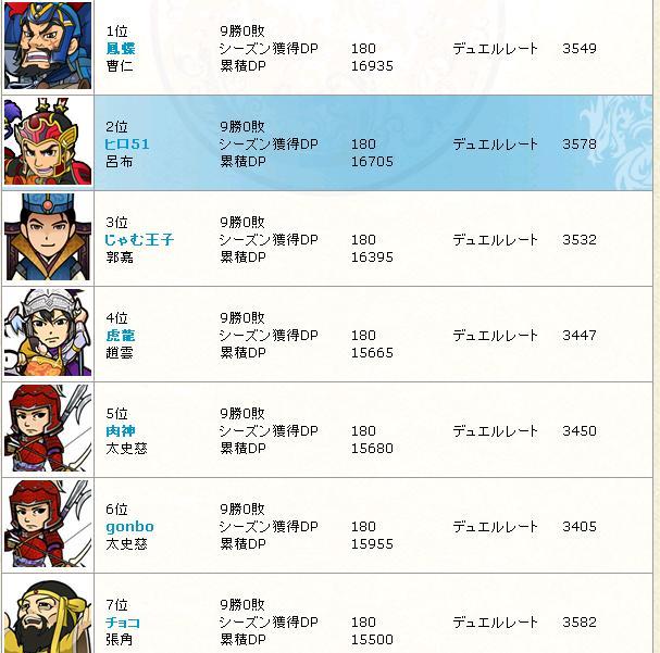 hiro51-20121128-02.jpg
