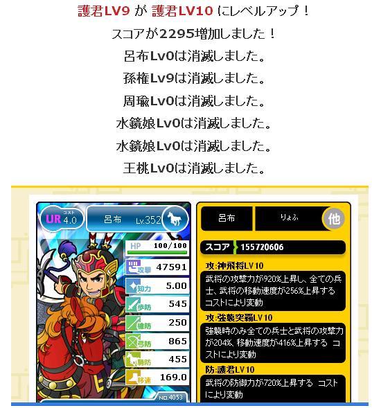hiro51-20130414-02.jpg