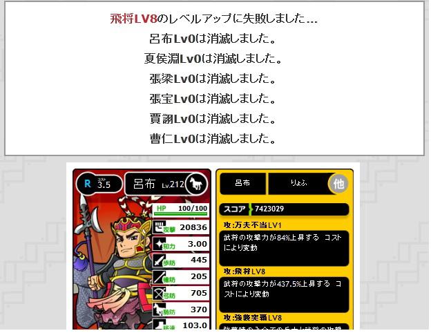 ryohu705202012_1517.jpg