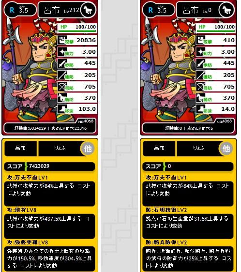 ryohu805202012_1517.jpg