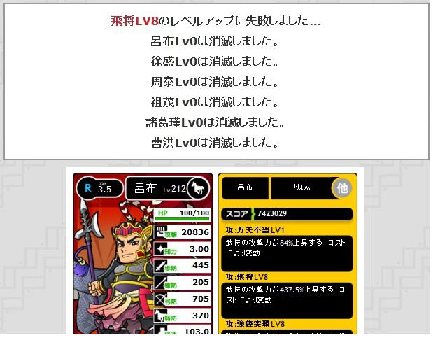 ryohu905202012_1517.jpg