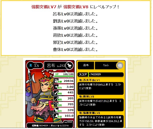 ryou305202012_1518.jpg