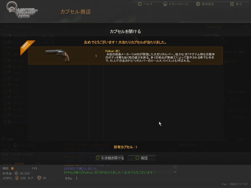 AVA_120514_185651_00.jpg