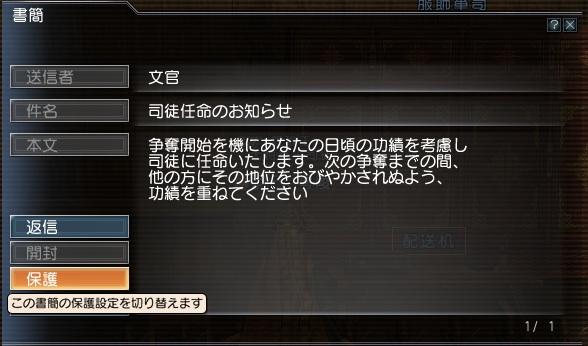 116_20121216220927.jpg