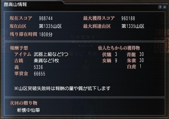 98_20121119182522.jpg