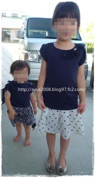 P1050491_convert_20120807135350.jpg