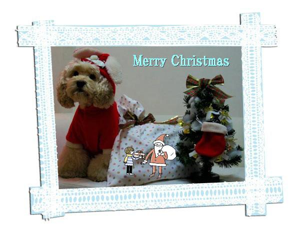 メリークリスマス2のコピー