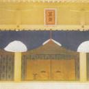 皇紀2600年記念式場・玉座