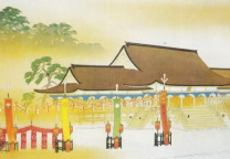 皇紀2600年記念式場