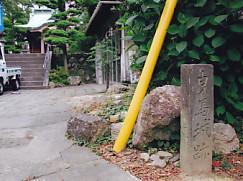 曳馬城跡・石碑