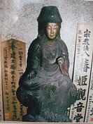 椿姫觀音・肖像