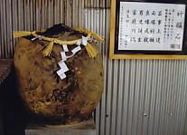 椿姫觀音・祈願石