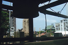西福寺・鐘と東別院